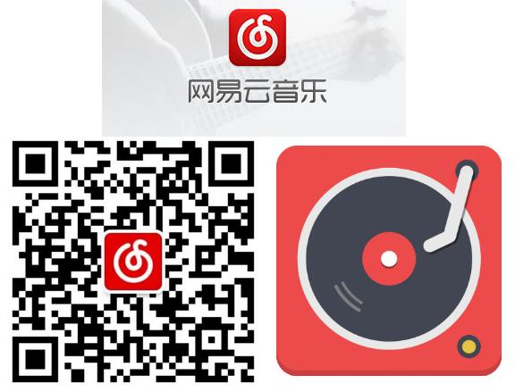 歌单  网易云音乐  music163com
